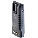 GP Atex Battery