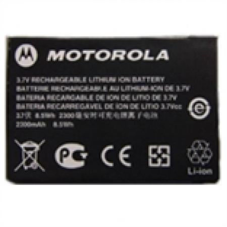 EVX-S24 Battery