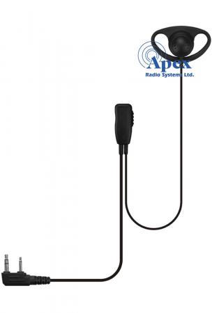 Compatible with: XT420 / XT460 / XT660 D Shape Earpiece with Lapel Mic & Inline PTT - Motorola 2 Pin Plug 446