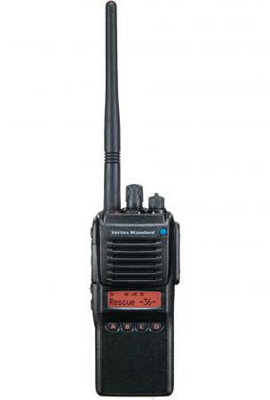 Vertex Standard VX-924 ATEX
